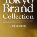 TokyoBrandCollection-1