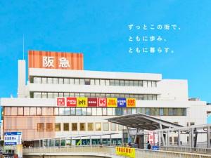 pc_takatsuki_openning2